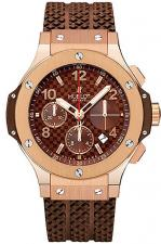 Hublot / Big Bang 41 MM / 341.PC.1007.RX