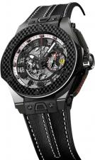 Hublot / Big Bang / 401.CQ.0123.VR.FRD13
