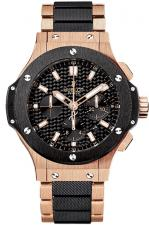 Hublot / Big Bang 44 MM / 301.pm.1780.pm
