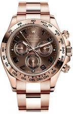 Rolex / Daytona / 116505 chocolate dial