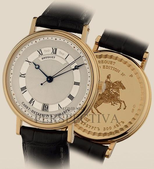 Швейцарские киеве продать часы продам часы куплю