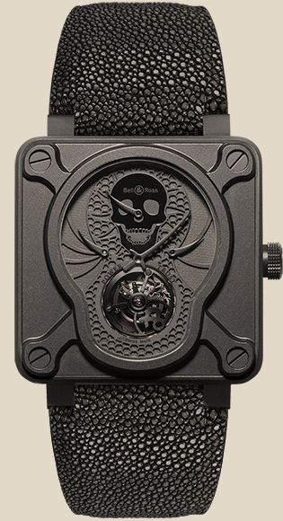 Ross bell скупка часов часы продам механические