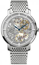 Patek Philippe / Complicated Watches / 5180/1G-010