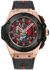 Hublot / King Power / 716.OM.1129.RX.MAN11