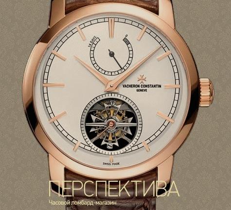 Ломбард сдать екатеринбург в часы часы iwatch продам
