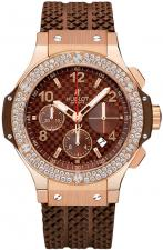 Hublot / Big Bang 41 MM / 341.PC.1007.RX.114