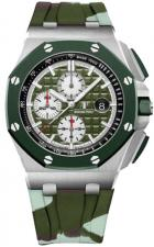 Audemars Piguet / Royal Oak / 26400SO.OO.A055CA.01