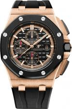 Audemars Piguet / Royal Oak / 26401RO.OO.A002CA.02