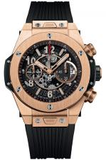 Hublot / Big Bang / 411.OX.1180.RX