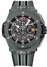 Hublot / Big Bang / 401.FX.1123.VR