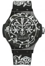 Hublot / Big Bang / 343.CS.6570.NR.BSK16