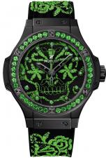 Hublot / Big Bang / 343.CG.6590.NR.1222