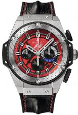 Hublot / King Power / 703.nq.8512.hr.ftx12