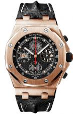 Audemars Piguet / Royal Oak Offshore  / 26209OR.OO.D101CR.01