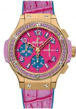 Hublot / Big Bang / 341.VV.7389.LR.1205.POP15