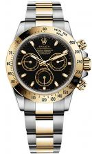 Rolex / Daytona / 116523 Black