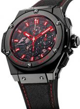 Hublot / King Power / 710.CI.0110.RX.MZA10