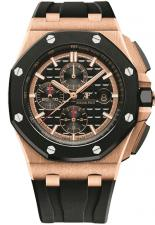 Audemars Piguet / Royal Oak Offshore  / 26401RO.OO.A002CA.02