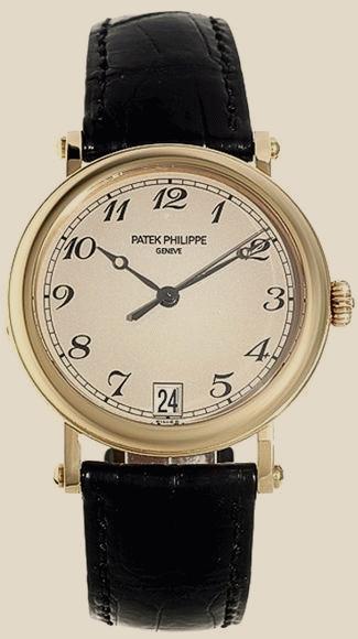 часы карманные продать