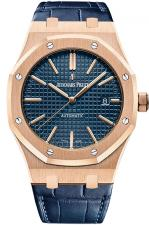 Audemars Piguet / Royal Oak / 15400OR.OO.D002CR.03