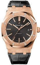 Audemars Piguet / Royal Oak / 15400OR.OO.D002CR.01
