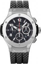 Hublot / Big Bang 44 MM / 301.SX.130.RX