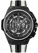Hublot / Big Bang King / 716.qx.1121.vr.juv13
