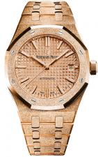 Audemars Piguet / Royal Oak / 15454OR.GG.1259OR.03