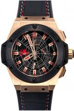 Hublot / Big Bang King / Unique