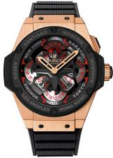 Hublot / King Power / 771.OM.1170.RX