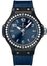Hublot / Big Bang / 361.CM.7170.LR.1204