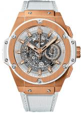 Hublot / King Power / 701.OE.0128.GR