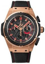 Hublot / King Power / 703.OM.1138.NR.FMO10