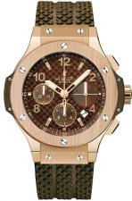 Hublot / Big Bang 44 MM / 301.PC.3380.RC