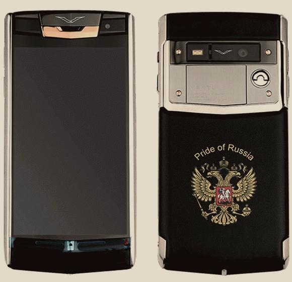 Москва ломбард vertu настенные в иркутске продать фирмы часы сейко