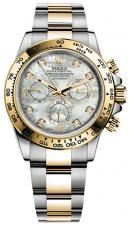 Rolex / Oyster / 116503 WhiteMOP Diamonds