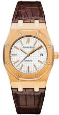 Audemars Piguet / Royal Oak / 15300OR.OO.D088CR.02