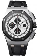 Audemars Piguet / Royal Oak / 26400SO.OO.A002CA.01