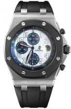 Audemars Piguet / Royal Oak Offshore  / 26279IK.GGD002CA.01