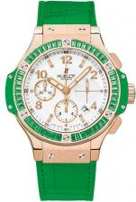 Hublot / Big Bang / 341.PG.2010.LR.1922
