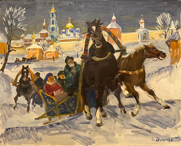 . С. Дунчев