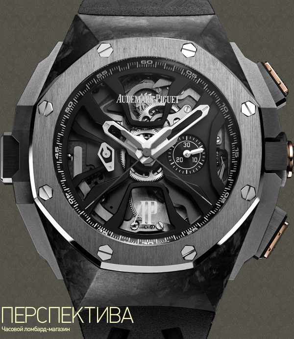Audemars Piguet Royal Oak Concept Laptimer Michael Schumacher концептуальный хронограф