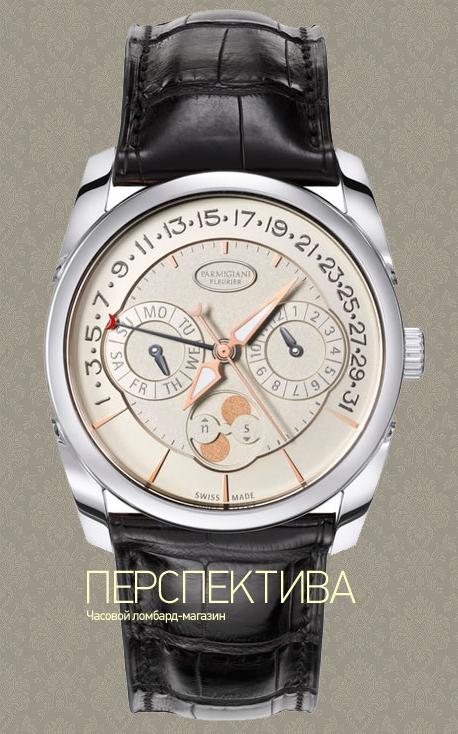 Екатеринбург часов скупка элитных ломбард екатеринбург часовой
