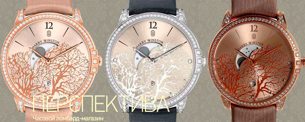 Ломбард groups часовой lux часы ссср продать победа золотые