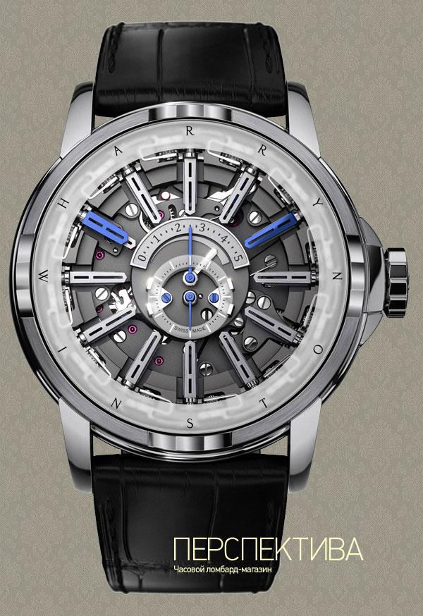 Swatch ломбарды швейцарских в москве часов квт час гаражном кооперативе в стоимость
