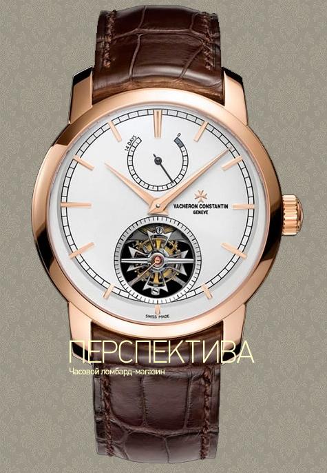 Часов в екатеринбурге ломбард швейцарских часы золотые выгодно продать