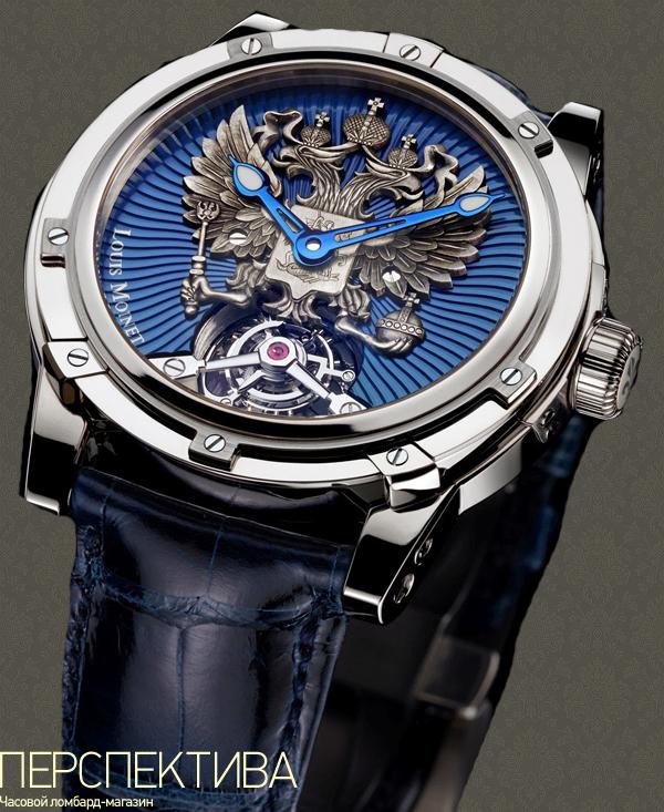 Купить часы герб россии купить лид часы