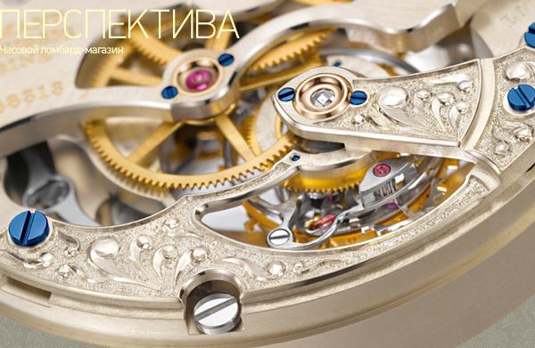 Часов скупка механизм дорого часов скупка москва золотых