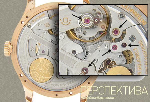 Заложить сколько часы стоит швецарские 320 стоимость а летного часа