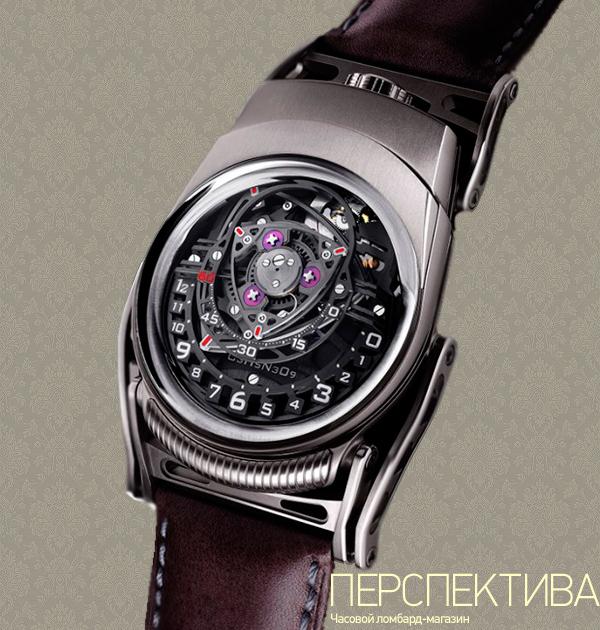 Часов ломбард часовщик швейцарских часов распродажа ломбард
